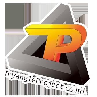 トライアングルプロジェクト